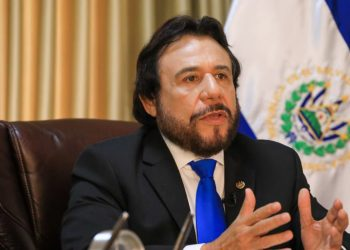 Vicepresidente de la República, Félix Ulloa. Foto/ Cortesía.
